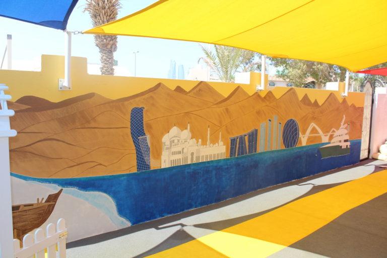Abu Dhabi child care, nursery and preschool outdoor play area